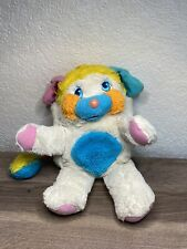"Popples Puffball Plush Vintage 1986 Toy Mattel Stuffed Animal 12"" White AS IS"