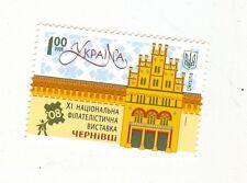 ARCHITETTURA - ARCHITECTURE UKRAINE 2008 Philatelic Exhibition