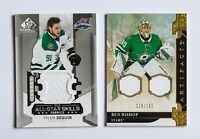 TYLER SEGUIN BEN BISHOP GAME WORN JERSEY CARD UD ARTIFACTS LOT OF 2 DALLAS STARS