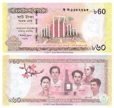 Bangladesh 60 Taka 2012 Commemorative P-61 Banknotes UNC