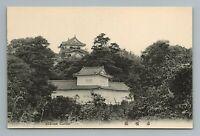 Hikone Castle Japan Japanese Postcard