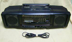 JVC PC-90 Boombox am fm tape short wave detachable speakers 3 band EQ super bass