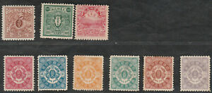*A small grp of Imperial Revenue stamps x9, mint & NG