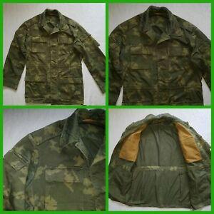 Russian Soviet KGB camo jacket tunic uniform   Border Guards