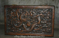 "12"" Old Chinese Huanghuali Wood Carving Dragon storage Jewelry box Casket Set"