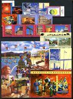 UNO New York Jahrgang 2000 postfrisch MNH (Q517 *