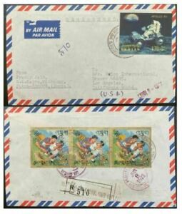 1973 Bhutan #127A,#136(3) on Reg Cover to US; 3-D,Space, scout topical  *d