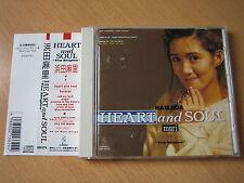 """Mari Hamada """"Heart and Soul"""""""