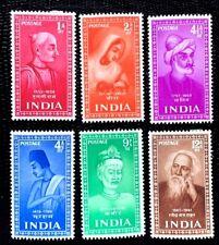1952 Indian Saints Stamps and Poets Full set SC#237-242 SG#337-342 CV:$49