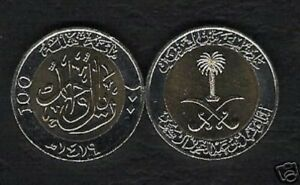 SAUDI ARABIA 100 HALALA KM66 1999 KHANJAR BI METAL UNC CURRENCY MONEY COIN
