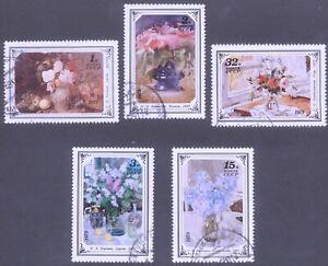 USSR 1979 Flower Paintings CTO