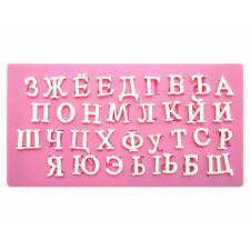 Silicone Russian Alphabet Letter Sugarcraft Cake Mould Chocolate Baking Mold New