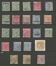 GIBRALTAR VICTORIAN SELECTION OF 22 MINT & USED CAT £270