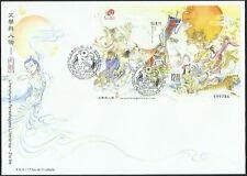 China Macau 2015 �歌 Stamp Literature and its Characters – Jiu Ge sheetlet Fdc