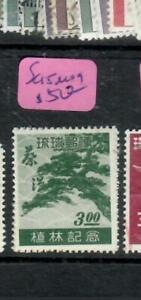 RYUKU ISLANDS  (P0301BB)   SC  15    MOG