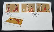 China 1984 T89 Ancient Painting Beauties Wearing Flowers FDC 中国绘画簪花仕女图邮票首日封