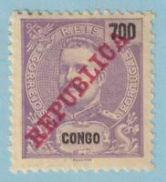 PORTUGUESE CONGO 74  MINT HINGED OG * NO FAULTS EXTRA FINE!