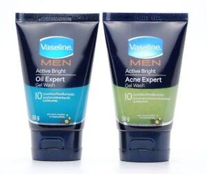 50g VASELINE MEN ACTIVE BRIGHT ACNE & OIL EXPERT FACIAL GEL WASH CLEANSING