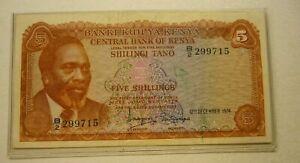1974 Central Bank of Kenya Five Shillings Banknote