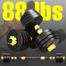 Pair Adjustable Weights Dumbbells Set Combination Barbell W/Connector 22-88 lbs