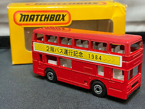 Vintage Matchbox Japanese Japan London Bus 1/64 Diecast MB7
