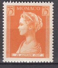 TIMBRE MONACO NEUF N° 486 *  NAISSANCE DE LA PRINCESSE CAROLINE PRINCESSE GRACE