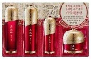 Missha Sample Misa Chogongjin 1ml Cream toner emulsion essence  x 3PCS