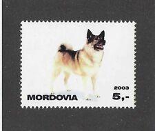 Dog Photo Full Body Portrait Postage Stamp Norwegian Elkhound Mordovia 2003 Mnh