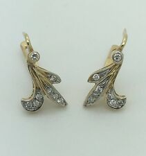HANDMADE RUSSIAN STYLE 14K WHITE / YELLOW GOLD DIAMOND ADULT CHILDREN'S EARRINGS