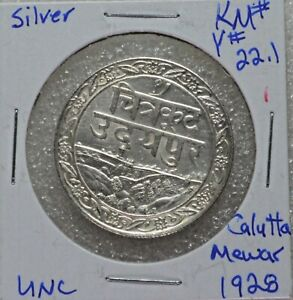 India, Princely State of Mewar, Silver Rupee, 1928, UNC