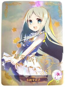 Goddess Story Textured Foil SSR Card - Anohana Honma Meiko (Menma)
