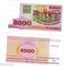 BELARUS BIELORUSSIE Billet 5000 Roubles 1998 P17 NEUF UNC