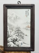Fine Chinese Porcelain Famille Rose Plaque{Snow-covered Landscape}