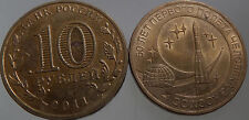 RUSSIA 2011 10 RUBLES - GAGARIN 50 YEARS COSMOS