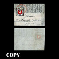 Switzerland 1845 Rare Cover 2½-rappen Basel Dove stamp Scott 3L1$20,000,Copy