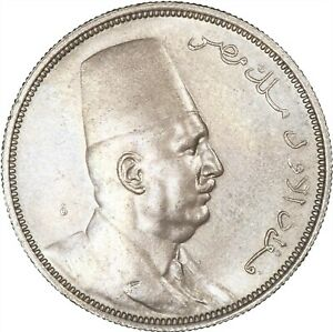 Egypt 1923 10 Piastres LIGHTLY TONED LUSTROUS UNC, VERY SCARCE IN HIGH GRADE!