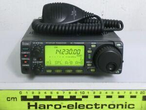 ICOM IC-706MKIIG 2m/70cm/HF Mobiltransceiver mit UT-106 [027 35216]