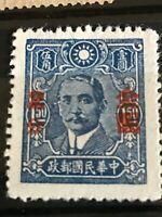 rare chinese Sun yat-sen error mint stamp     g4bxxx13