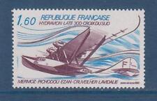 Timbre FRANCE Poste aérienne neuf**  n° 56