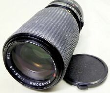 Tokina 80-200mm f3.5-4.5 Manual Focus lens adapted to SOny E cameras ILCE α6300