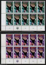 United Nations 1975 UN Block of 10 NAMIBIE Namibia Stamp Scott SC# 53-54 GENEVA