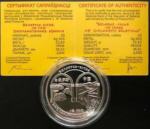 Belarus Silver Coin 20 Rubles 2007 Belarus-China+Certificate