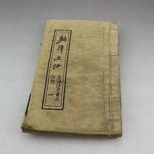 Collection of antique manuscripts bindings ancient books Sun Bin's Art of War