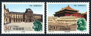 China PRC 2895-2896, MNH. The Louvre, France; Imperial Palace, china, 1998-20