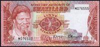1974 Swaziland 1 Lilangeni  Banknote * UNC * P-1 *