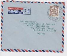 1953 Air Mail Benghazi Cyrenaica 624 Ordnance Depot BFPO 55