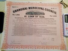 China Chinese 1926 Shanghai Municipal Council 1000 Taels Tls 6 % UNC Bond Share