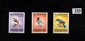 /// JORDAN 1970 - MNH - BIRDS
