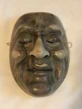 Novica Collection Indonesia Mask