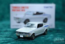 [TOMICA LIMITED VINTAGE NEO LV-N37a 1/64] MITSUBISHI GALANT GTO 2000 GSR (White)